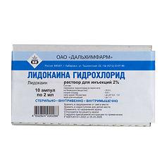 """""""лидокаин"""" (спрей): инструкция по применению, состав, аналоги, показания и противопоказания - druggist.ru"""