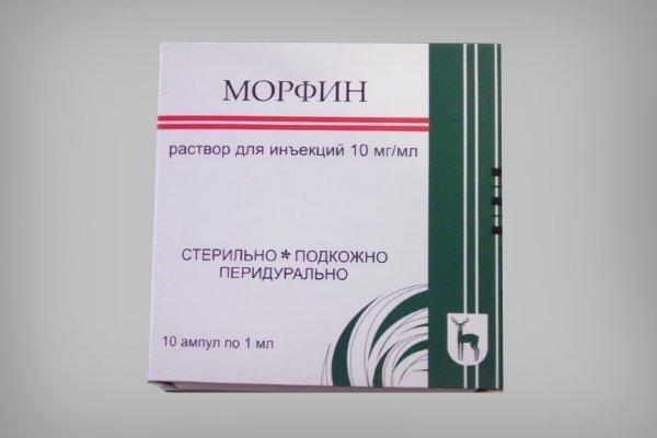 Морфин (морфий): инструкция по применению, что это такое, механизм действия и дозировка