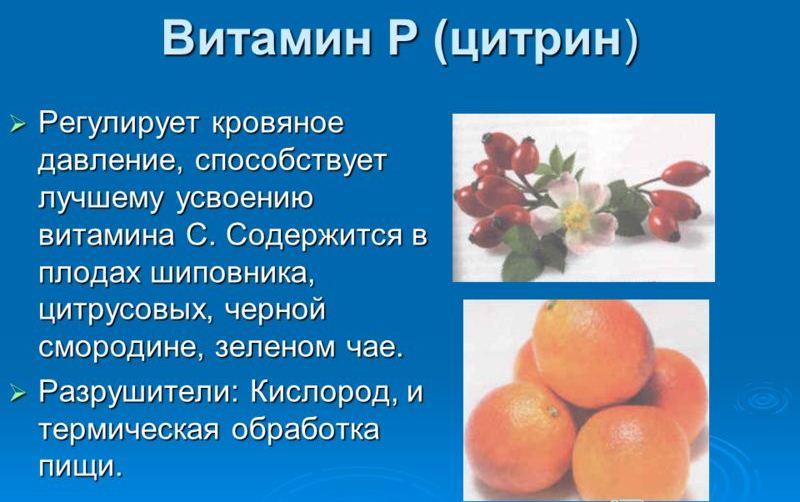 Применение витамина к польза и вред