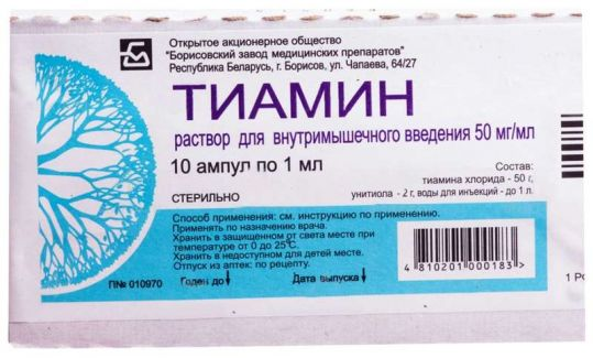 Витамин в1 (тиамин) - для чего он нужен и где содержится?