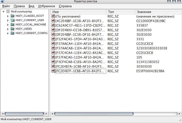 Прямой распил реестра windows — «хакер»