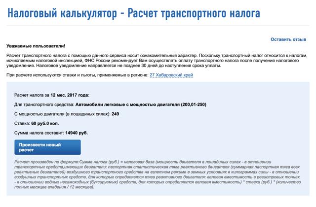 Изменения налоговой нагрузки по видам экономической деятельности в 2020 году: таблица от фнс, примеры расчетов