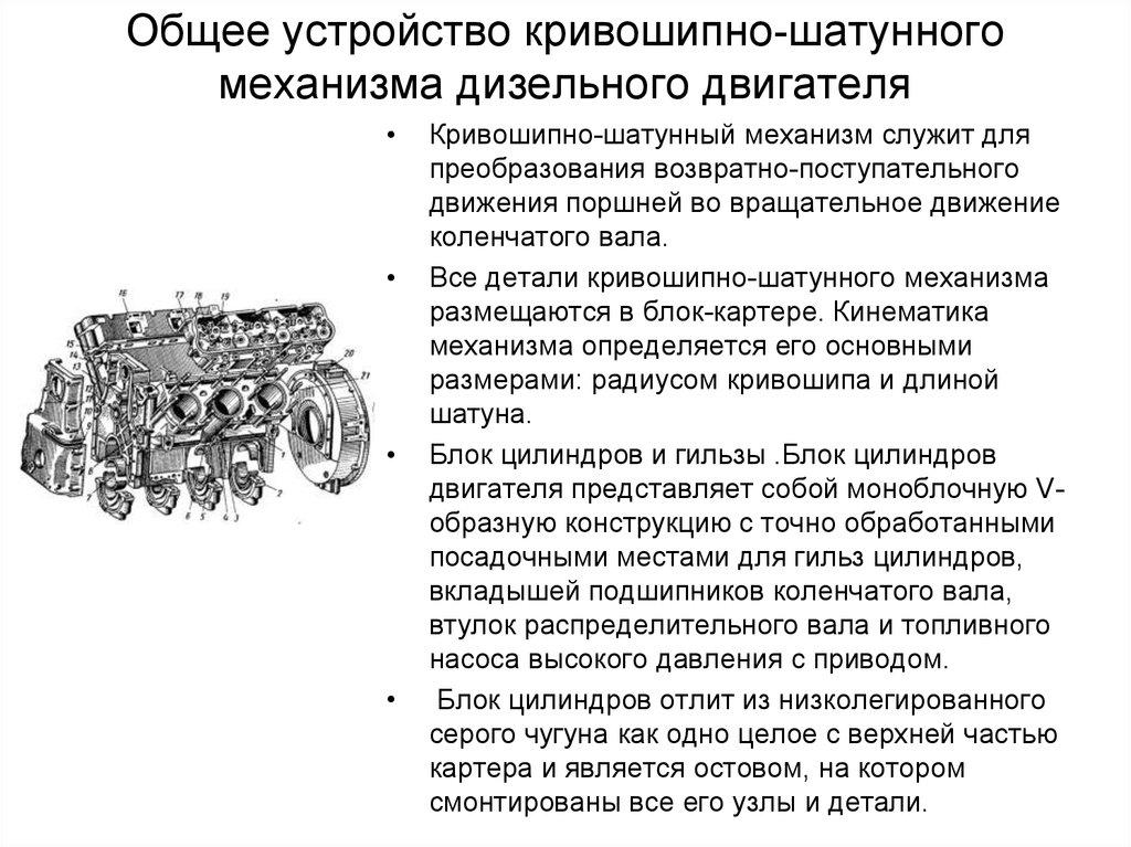 Поршень — википедия. что такое поршень