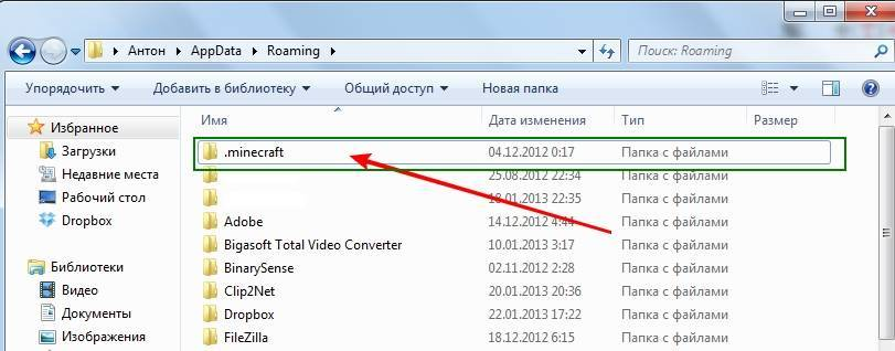 Директория - это.. создание директорий. файловая система
