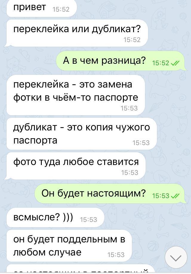 Что такое хз на молодежном сленге – что значит хз? значение аббревиатуры :: syl.ru