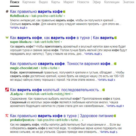 Как сделать и установить фавикон на сайт