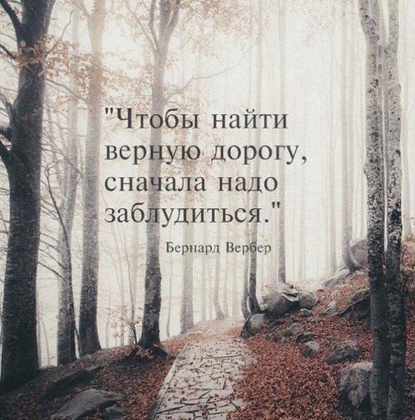 Анализ стихотворения «желание» лермонтова
