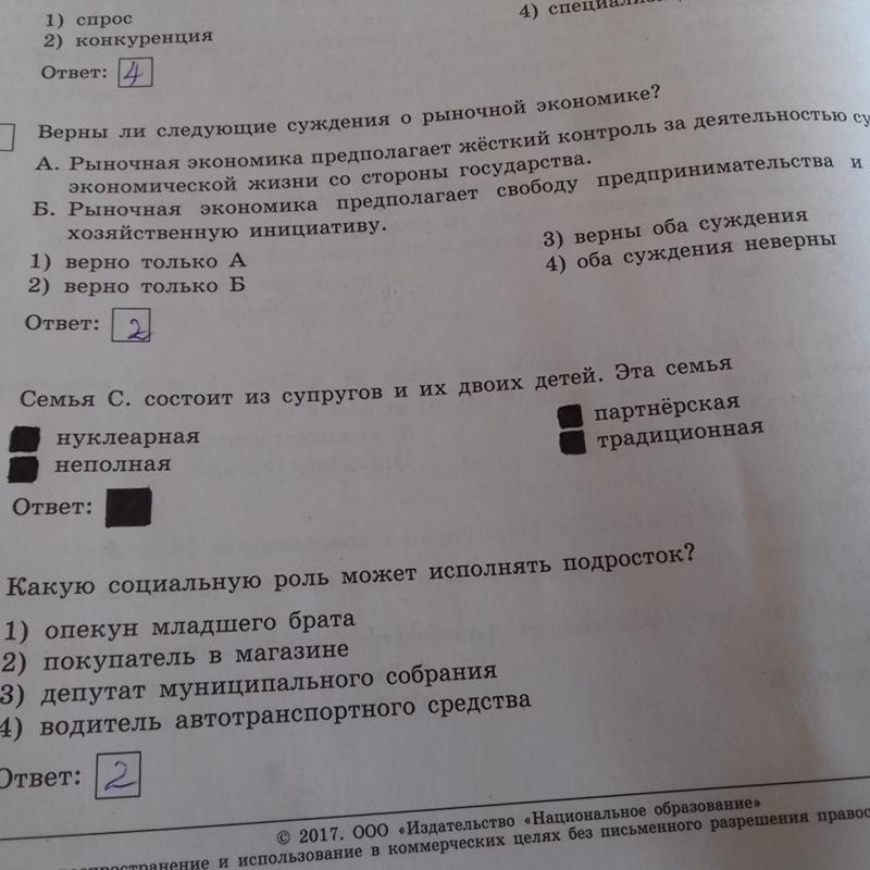 Нуклеарная семья — что это такое | ktonanovenkogo.ru