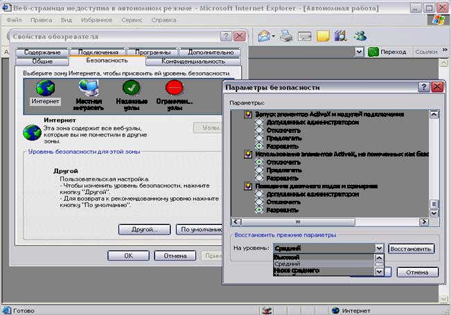 Реферат: компьютерные вирусы - bestreferat.ru