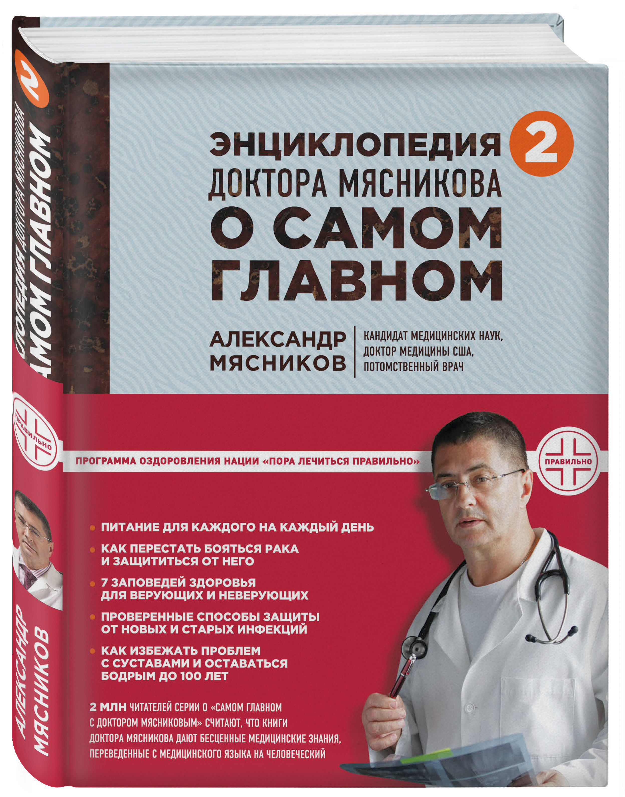 Комаровский евгений олегович (39 фото): биография доктора, телевидение, передача «школа доктора комаровского»