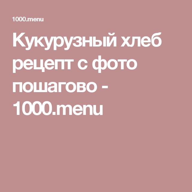 Консоме классический рецепт с фото - 1000.menu