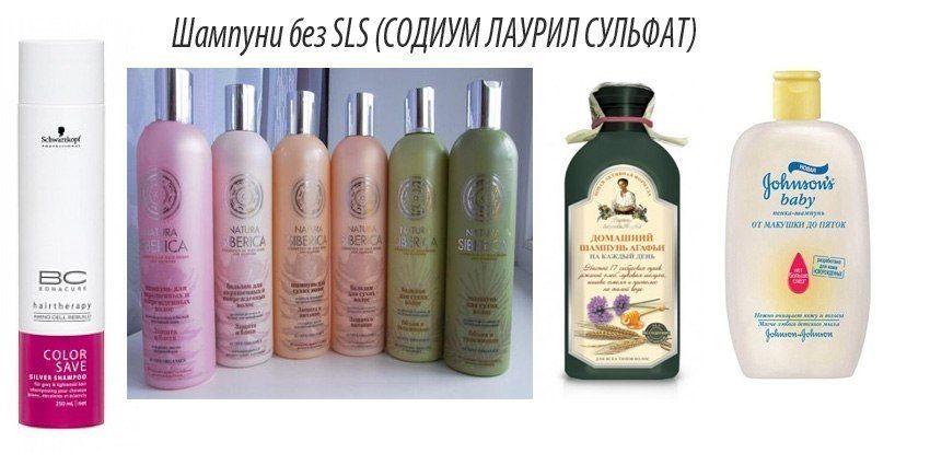 Безсульфатные шампуни: список лучших шампуней без сульфатов