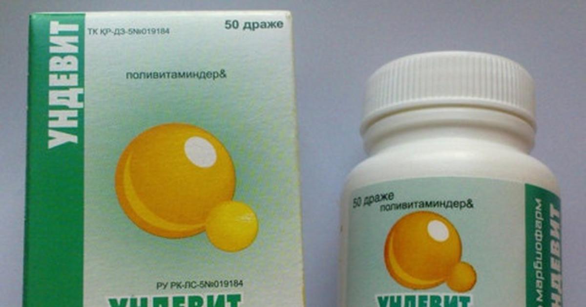 Лучшие витамины для иммунитета взрослым: топ-10 рейтинг на 2020