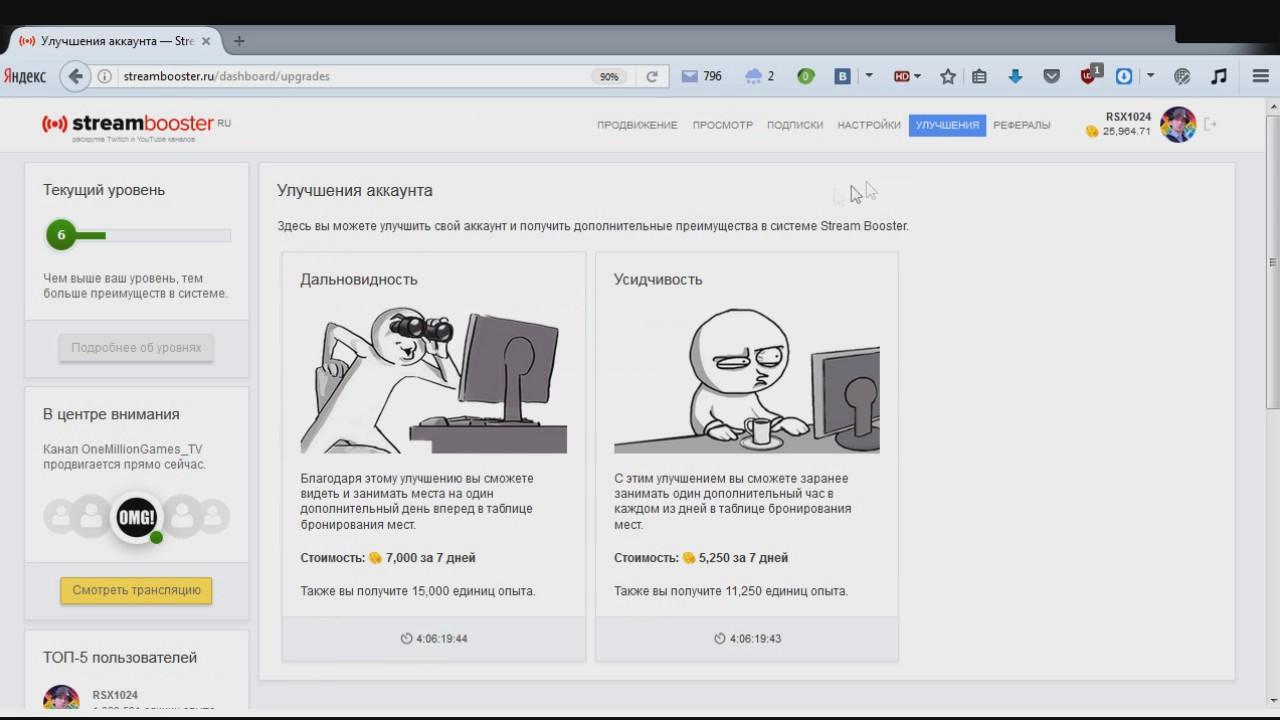 Что такое стрим на youtube: сервисы, настройки, как на нем заработать