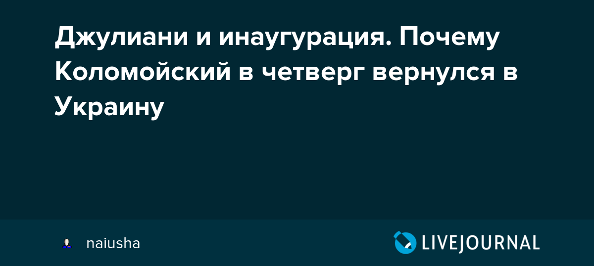 Инаугурация президента российской федерации — википедия с видео // wiki 2
