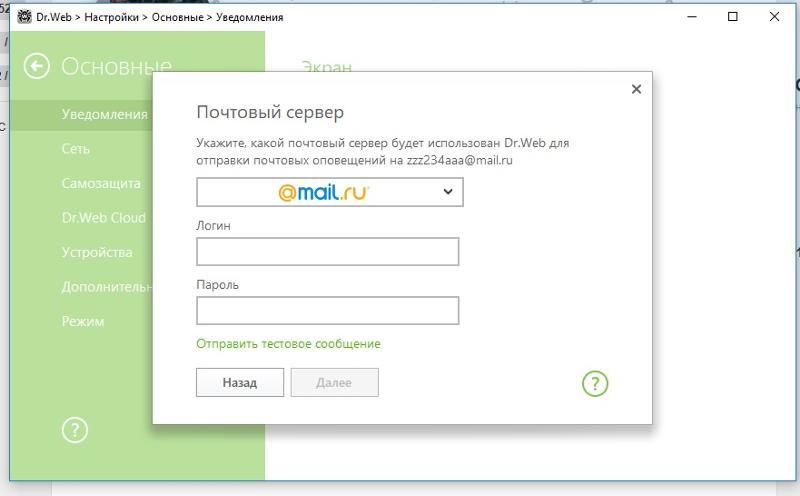 Используем passwordstore.org — менеджер паролей в стиле kiss / хабр