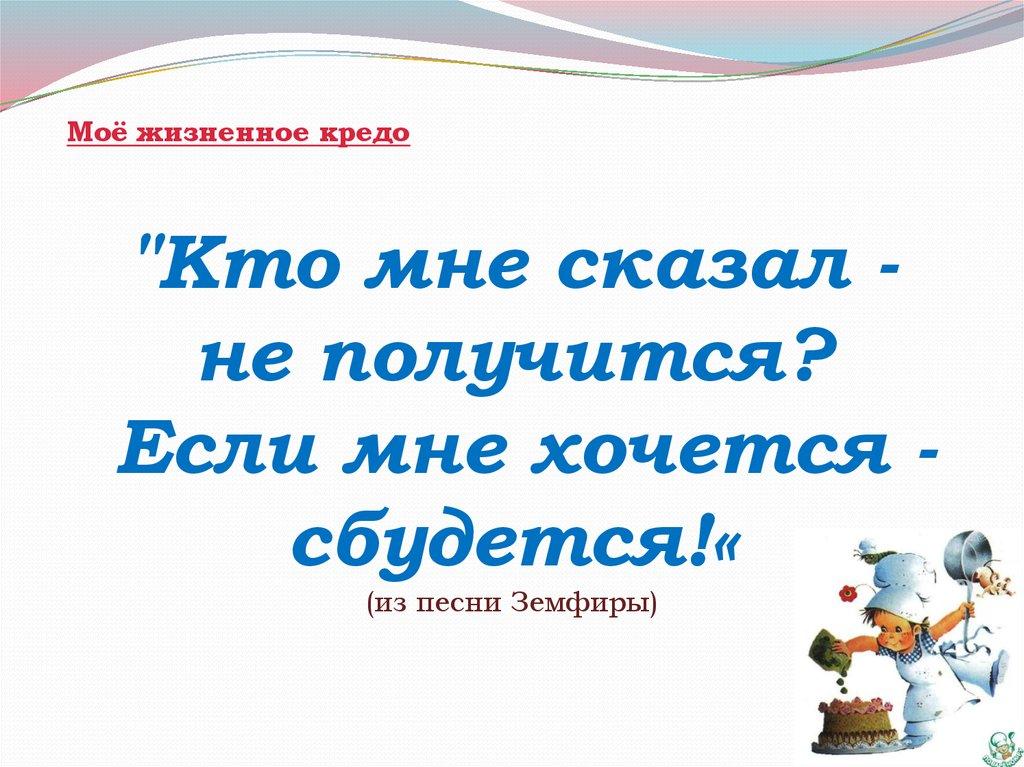 Mr. credo — википедия. что такое mr. credo