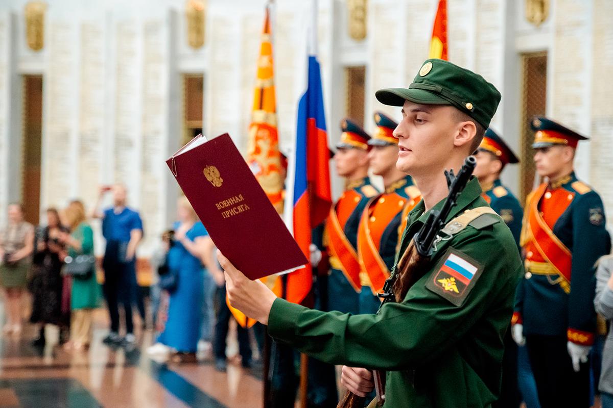 Военная присяга (обязательство) - планконспект
