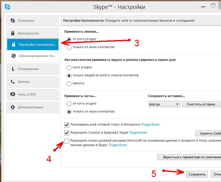 Updater: что это за программа в общем смысле?