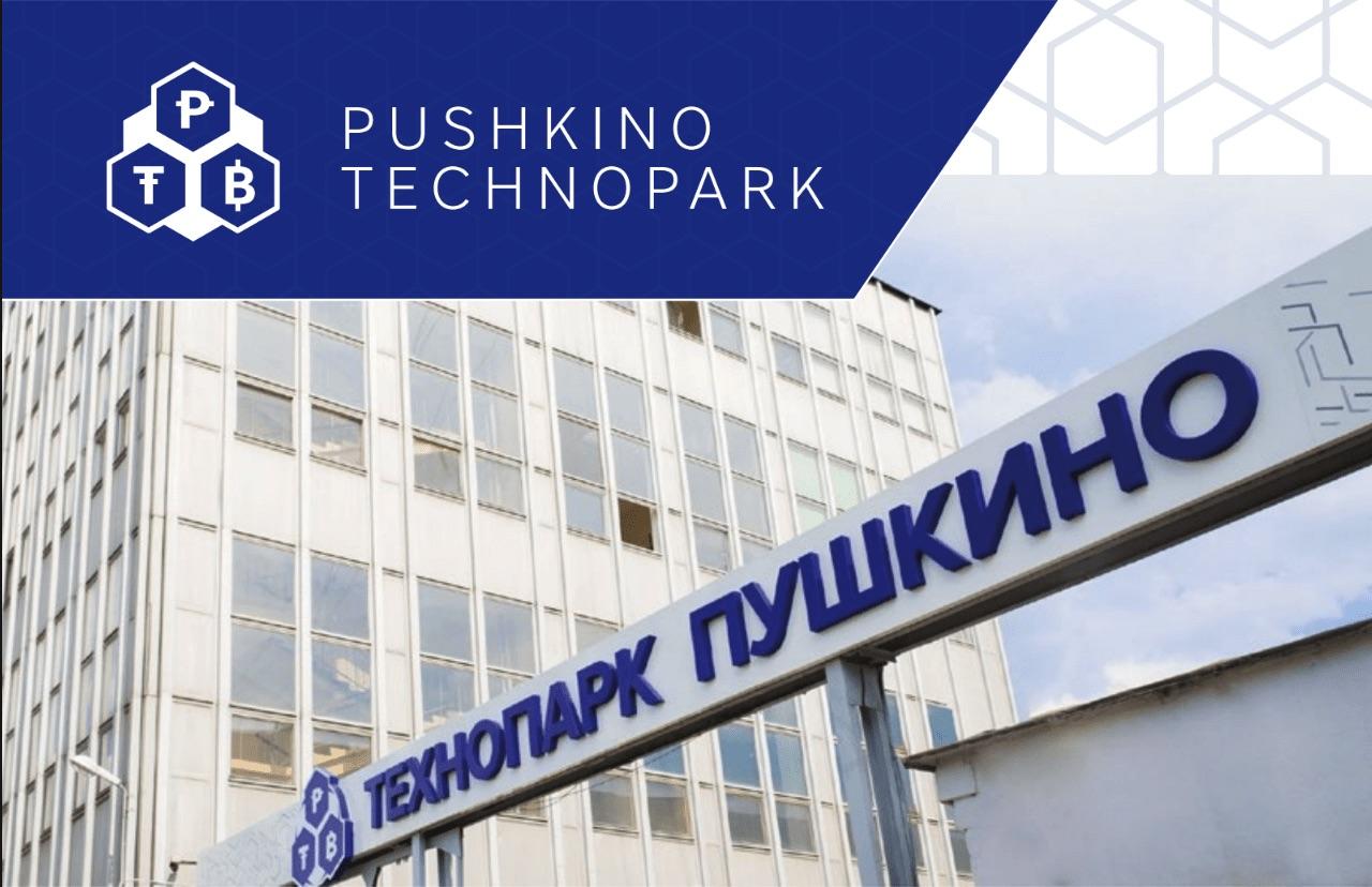 Технопарки россии — основа развития инновационных технологий