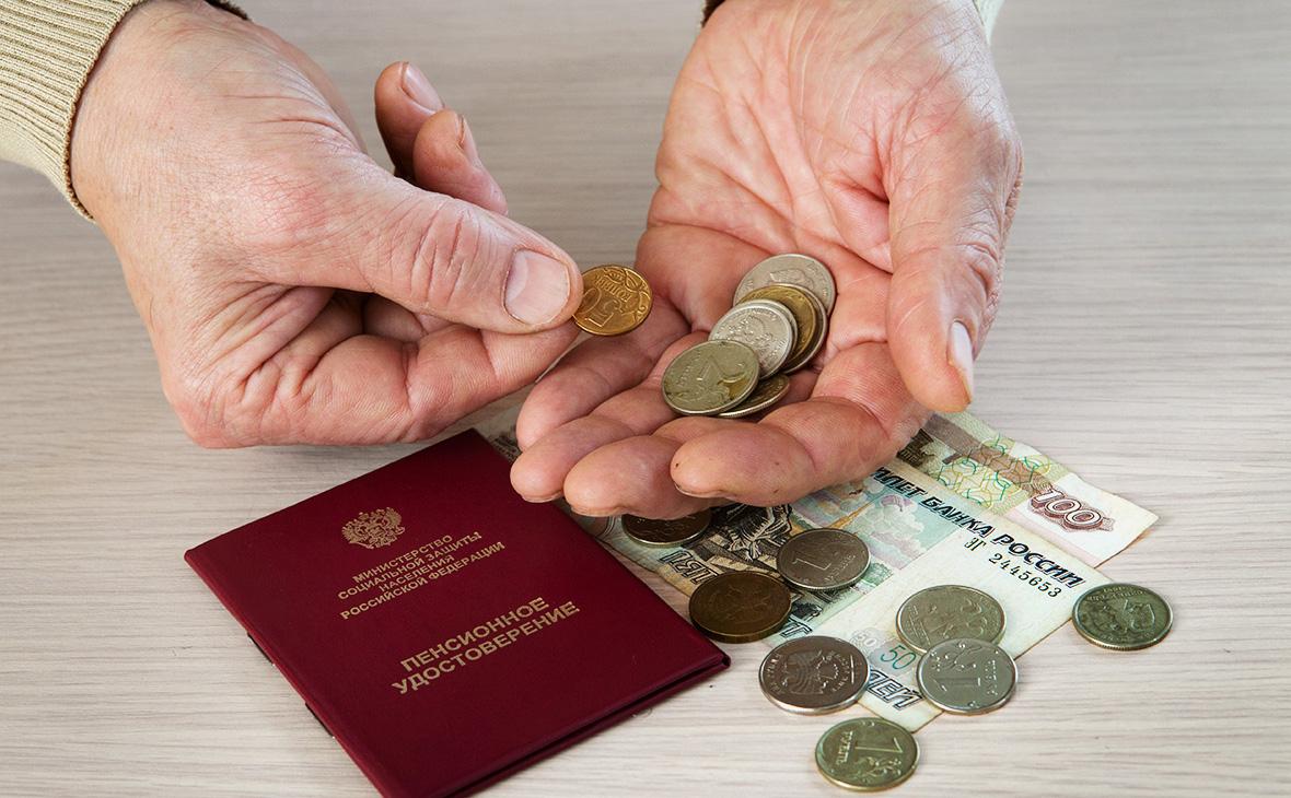 Что такое государственная пенсия и кто ее получает | закон и виды государственных пенсий