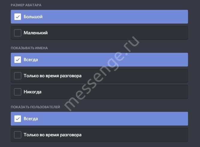 Наложение : overlay : компонент uikit 3 | документация (русский)