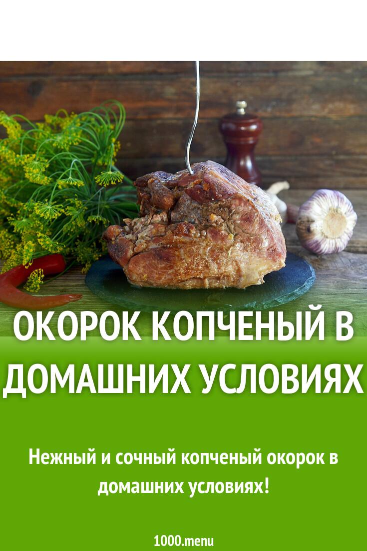 Консоме: что это такое, рецепты приготовления :: syl.ru