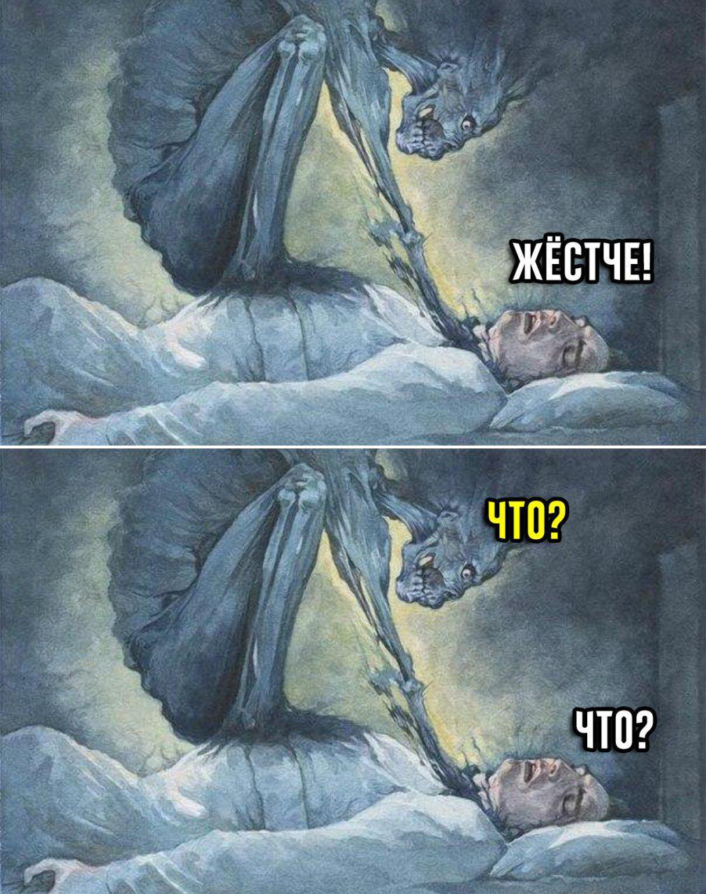 Что нужно знать о сонном параличе