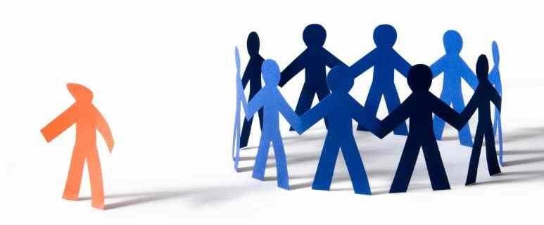 Функции референтной группы