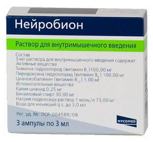 Витамин в6: показания к применению (для чего нужен пиридоксина гидрохлорид)
