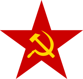 Российская советская федеративная социалистическая республика