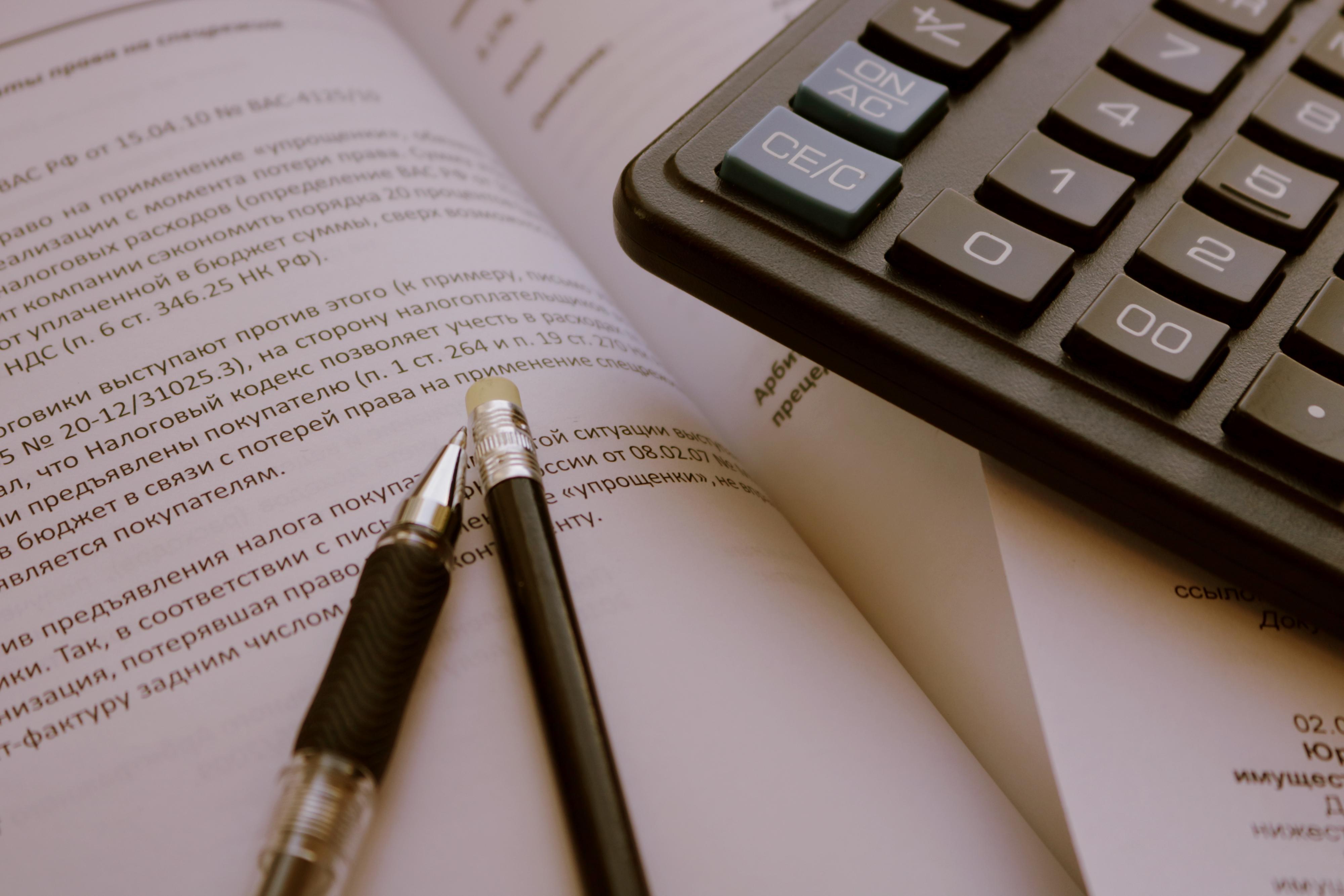 Бухгалтерия и бухгалтер: их роль в организации / блог компании trinion / хабр