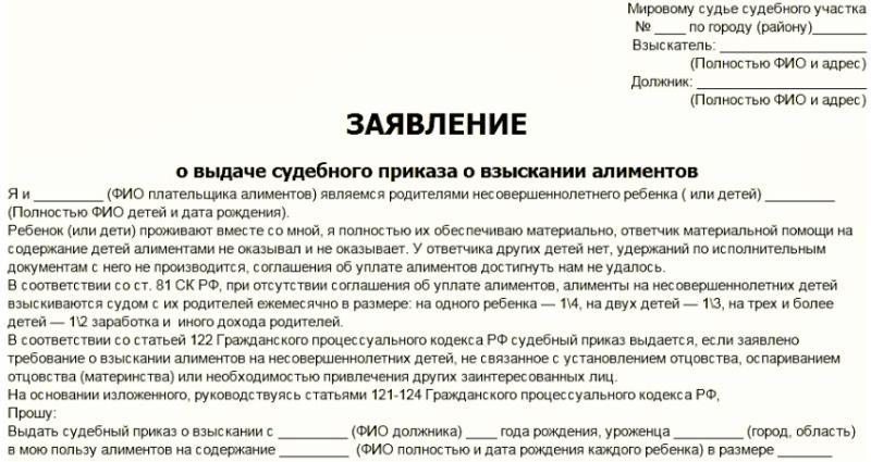 Фссп узнать задолженность - фссп проверить долг | pristav-russia