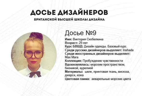 Сотрудник фан рассказал о своей работе на «центр «досье»», или как ходорковский делает свои расследования   новости
