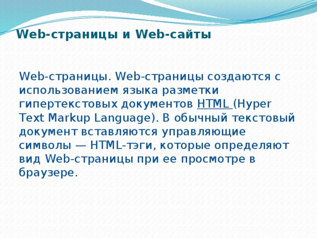 Вход на сайт вконтакте, одноклассники, фейсбук, майл.ру, мой мир, твиттер, знакомства — стартовая страница вход.ру — визуальные закладки для всех сайтов, которыми ты часто пользуешься — добро пожаловать!