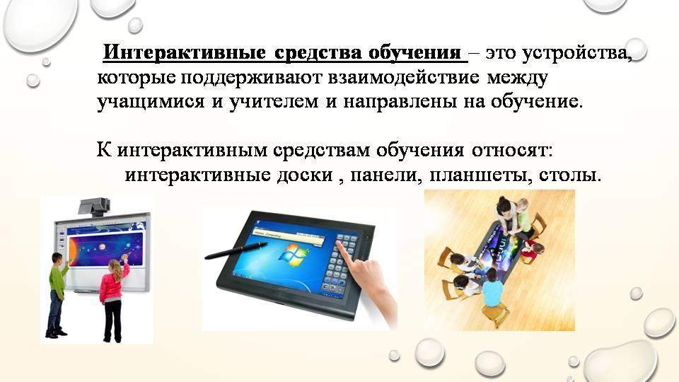 Интерактивный контент в рассылках | медиа нетологии: университет интернет-профессий