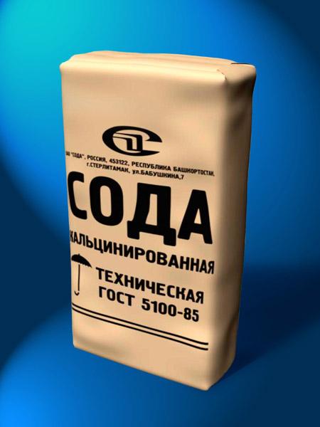 Что такое кальцинированная сода? где купить, как правильно приготовить и использовать вещество