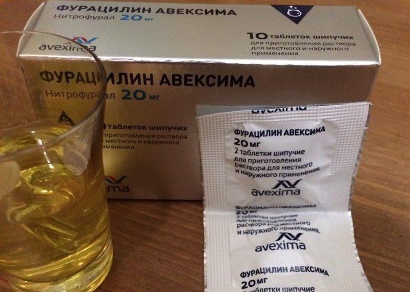 Фурацилин в таблетках когда показан препарат к использованию