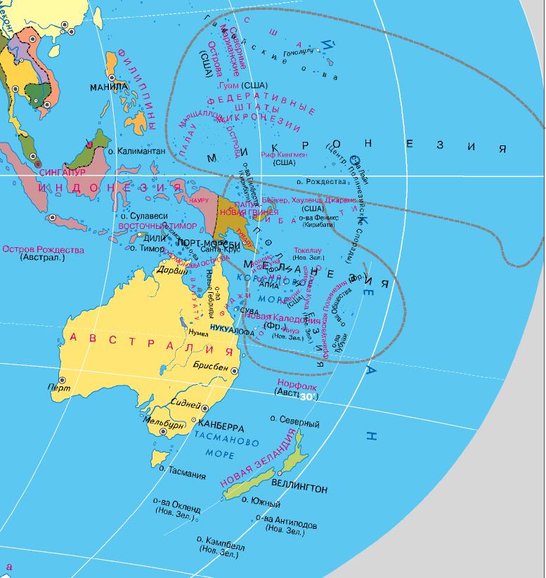 Страны и территории австралии и океании