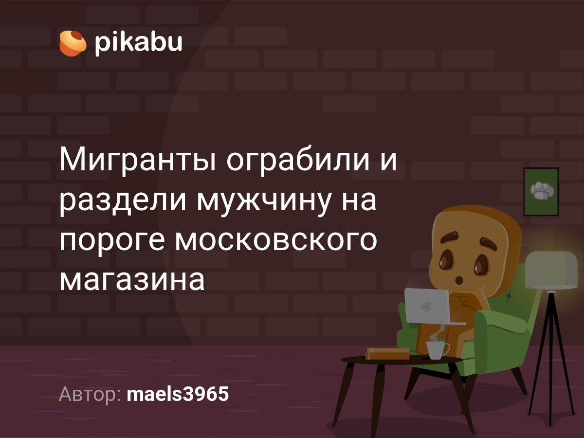 Чурбан | происхождение | этимологический словарь русского языка. фасмер макс