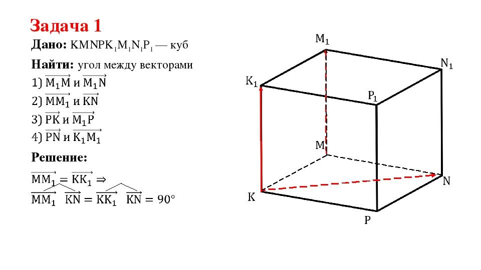 Тупоугольный треугольник, элементы, свойства, признаки и формулы