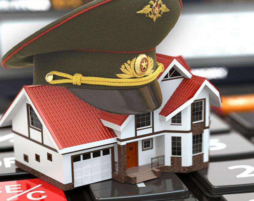 Военная ипотека: условия предоставления в 2020 году. чем она отличается от обычной