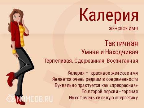 Значение имени лера. происхождение, совместимость :: syl.ru