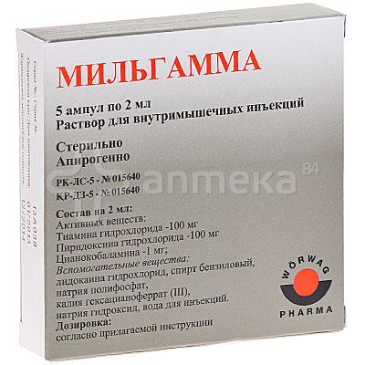 Уколы мильгамма: инструкция по применению, цена, отзывы врачей. показания к применению препарата   - medside.ru
