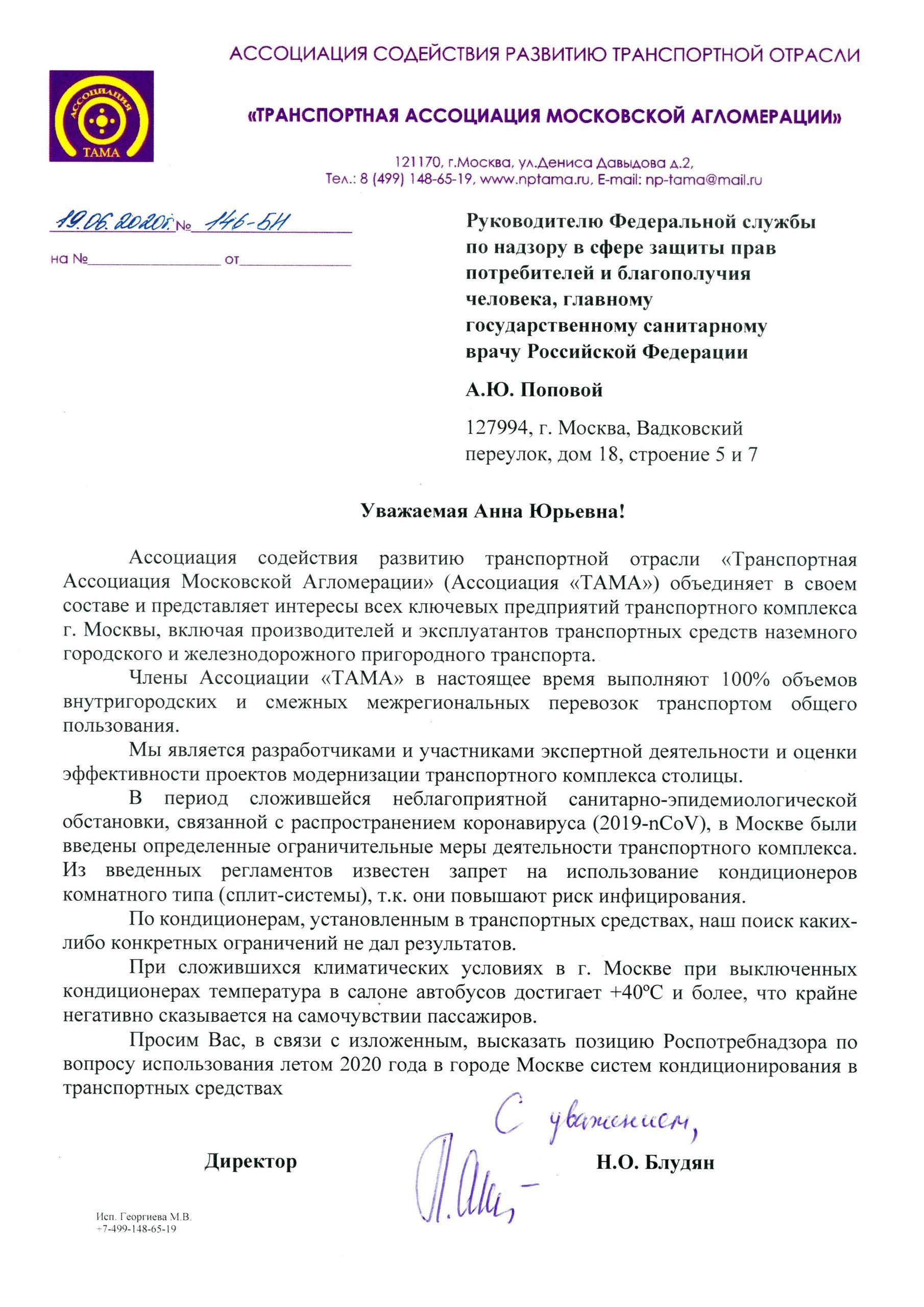 Роспотребнадзор: функции и полномочия. чем занимается роспотребнадзор :: businessman.ru