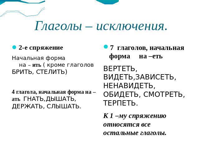 Начальная форма существительного - это... (примеры)