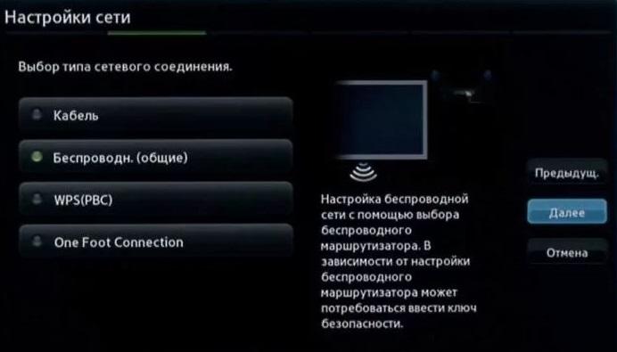 Как использовать wi-fi direct – быстрая связь через точку доступа