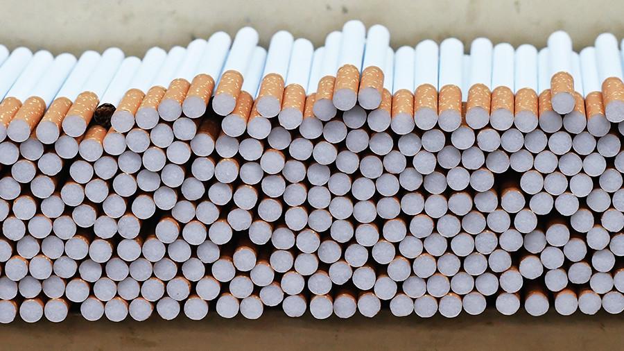 Продажа сигарет по мрц
