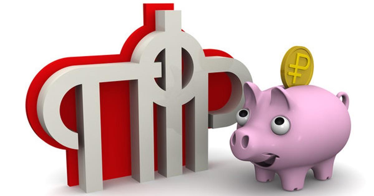 Недоимка по налогам — что это такое и какие последствия?