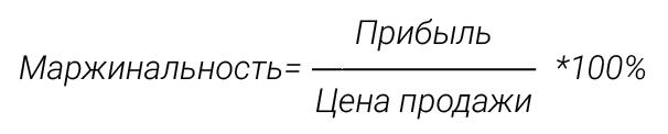Формула расчета валовой прибыли